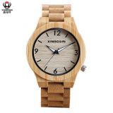 XINBOQIN Supplier Custom LOGO Men New Style  Good Quality Fashion Quartz Wood Watch