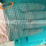 Durable construction debris scaffolding safety netting in roll with high quality