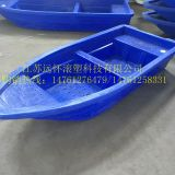 Rotomolding fishing boat mould,Plastic fishing boat products,China Rotomolding Fishing Boat Production Equipment