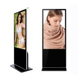 Indoor Digital Signage AD Player