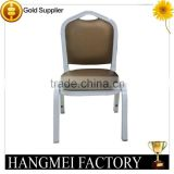 Hotel Comfortable Aluminum Baby Or Children Dining Chair