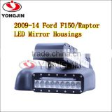 For F150 Raptor FORD ABS led side view mirror housing DOT led signal lights