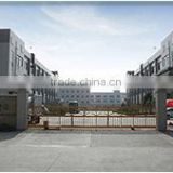 Wenzhou Honson Security Equipment Co., Ltd.