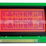 128x64 Graphic Industrial Dot-matrix LCD Module, Blue Text on Red Background, LED Backlight