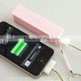 Best choice promotion gift various colors of portable power charge cheap price mobile power bank