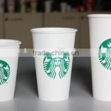 Starbucks recyclable coffee tea printing disposable paper cup