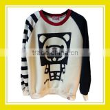 2016 Fashion Products Bros Baby Lion Square Head Unisex Printed Long Sleeve White Sweater