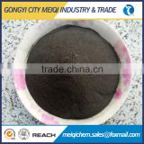 Low price chemical catalyst atomized iron powder