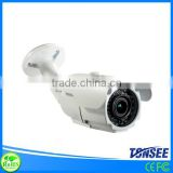 out outdoor ctv camera dvr h264 cms free software( CE FCC RoHs Passed )