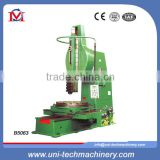 B5063 CNC metal slotting machine