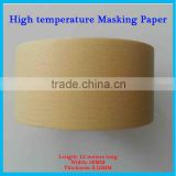 Reprap prusa i3 diy 3D printer machine Accessories One-side Self-adhesive tape High Temperature Heat Resistant Polyimide Mask