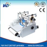 Hot and Cold Roll Film Laminating Machine (WD-V370)                                                                         Quality Choice