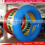 2015 Colorful inflatable water roller / inflatable water wheel/ best selling inflatable water walking roller