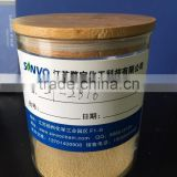 SP-2816 Dispersant, Naphthalene Sulfonate Formaldehyde Condensate (NSF), to replace Tersperse 2100