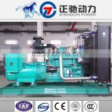 high quality 500kw power diesel engine generator set factory price air-cooled diesel generator set
