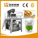 Inquiry about High quality dried fruits packing machine