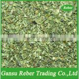 Dried Green Bell Pepper Flakes 5*50 cm