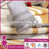 100% cotton zero twist dobby towel solid color hotel towel cotton terry towel                                                                         Quality Choice