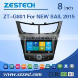 car dvd GPS Navigation for Chevrolet new sail 2015 with Win CE 6.0 system 800MHz MCU 3G Phone GPS DVD BT