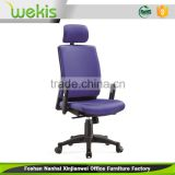 Hot Selling Sample Design Swivel Lift Office Chair for home furniture