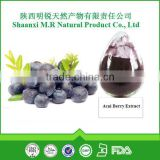 organic factory supply 100% Natural Brazilian Acai berry extract p.e.100% natural Purple-red fine powder Acai berry extract
