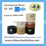 Inquiry about 6 inch paddy cast iron SBR rice rubber roller , rubber rice mill machine roll