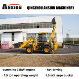 AS790 112HP mini tractor backhoe loader for sale 7.9ton 1.5CBM 0.3CBM 83kW AC Pilot joystick