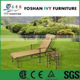 Modern outdoor lounge furniture aluminium sun lounger set
