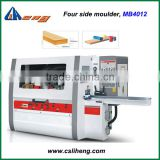 China Brand new high quality wood four side moulder planer, MB4012