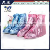PVC Upper Reusable Rainproof Shoe Cover