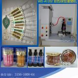 Flower pattern pearl ball type Face cream cosmetics filling machine Professional manufacturer