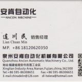 Quanzhou Ancon Automation Machinery Company