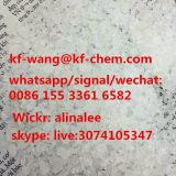 2fdck wickr alinalee