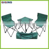 Table and Chair Set For Outdoor Camping and Picnic HQ-5002G                                                                         Quality Choice