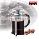 chrome metal french coffee press, practical coffee press maker,stainless steel glass coffee press