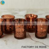 smoke gold color mercury glass votive holders copper / candle glass cups for candle                                                                         Quality Choice
