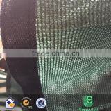 HDPE plastic mesh portable privacy fence screen