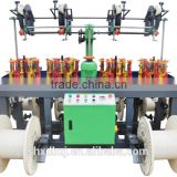 Xiangdao 16 Spindle Automatic Cotton Round Rope Braiding Machine For Sale