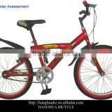 HH-K2028 20 inch kids mountain bicycle with V-brake from China factory