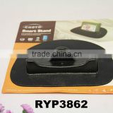RYP3862 Silicone car holder