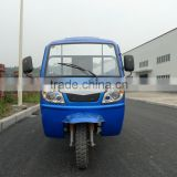 Chongqing new 300cc tricycle,cargo box tricycle,cargo tricycle made in china,cheap for sales