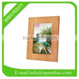 2014 New Style Eco Friendly Bamboo Picture Frame