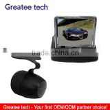 car rearview camera system with foldable 3.5 inch lcd monitor