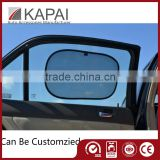 Excellent Quality Nylon Vehicle Side Door Windshield Car Sun Shade                                                                         Quality Choice