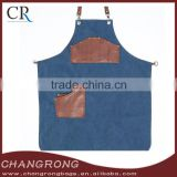 heavy duty canvas barber apron with leather trim for wholesale
