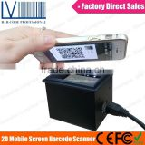 NEW LV4500 CMOS Mobile Phone 2D Barcode White LED Scanner, 10 mil Resolution, RS232/USB Interface