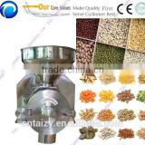 low price traditional Chinese medicine grinding machine crushing machine milling machine