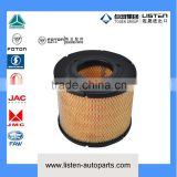 Genuine FOTON SUP PICK UP parts air filter 1646811900203Y1