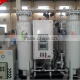 popular high performance nitrogen plant,nitrogen gas generator with low price and CE certificate