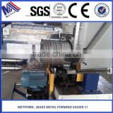 spiral tube air duct forming machine, spiral tube making machine/ventilation duct machine